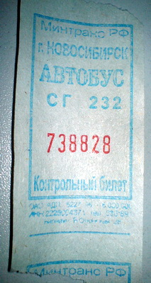 dsc04025.jpg