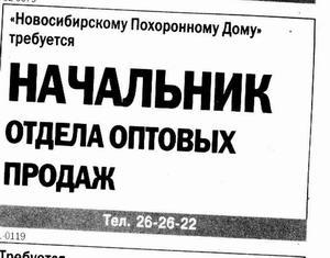 nasha_russia_3_0.jpg