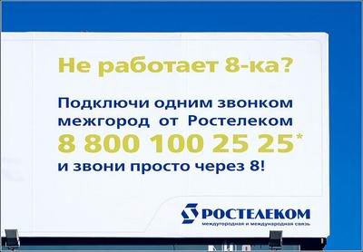 nasha_russia_3_000.jpg