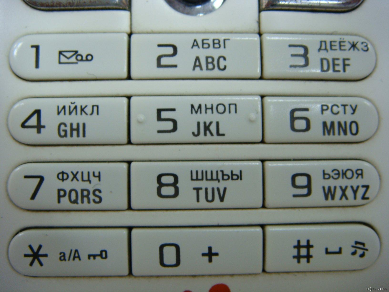 Не нажимается кнопка (джойстик) или сенсор что делать 55