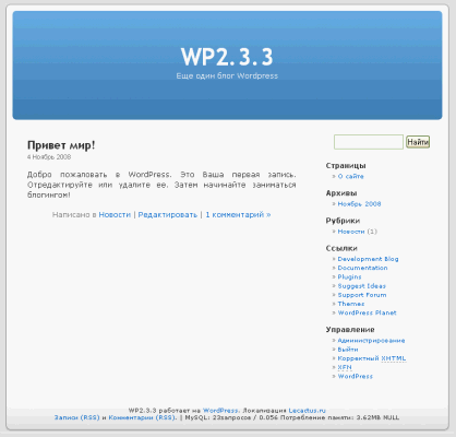 WP2.3.3 clean