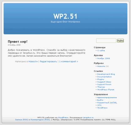 WP2.5.1 clean