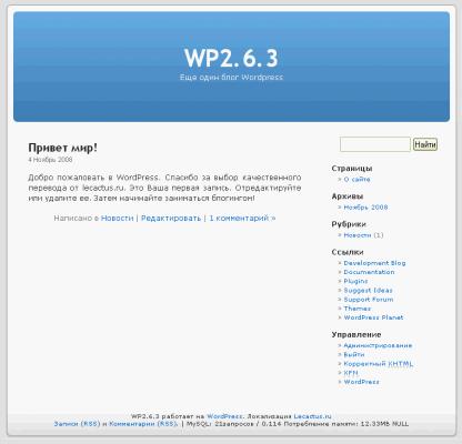 WP2.6.3 null