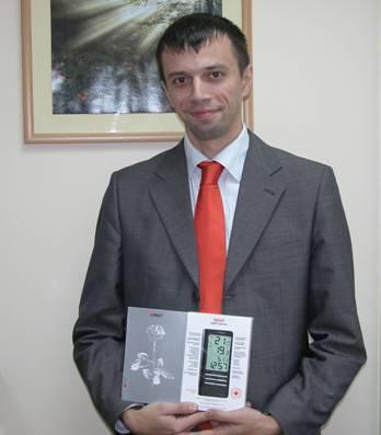 Кактус получил приз - цифровой термометр