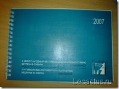 DSC01336